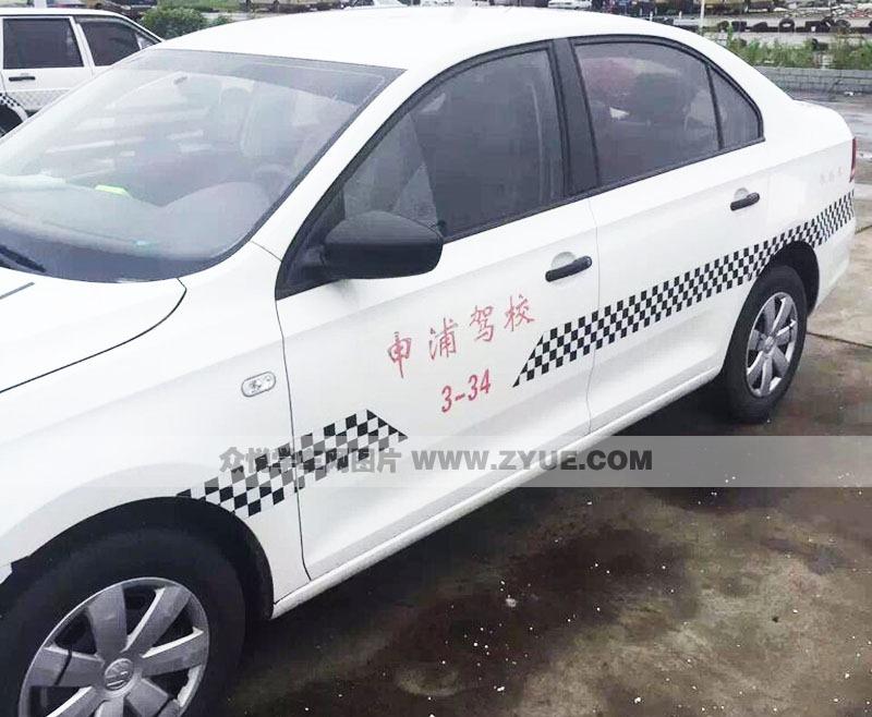上海申浦驾校教练车