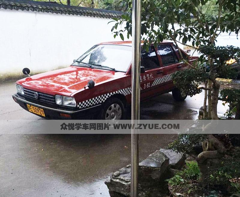 上海惠佳驾校训练车型