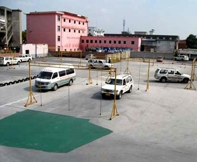 建设交通驾校训练场