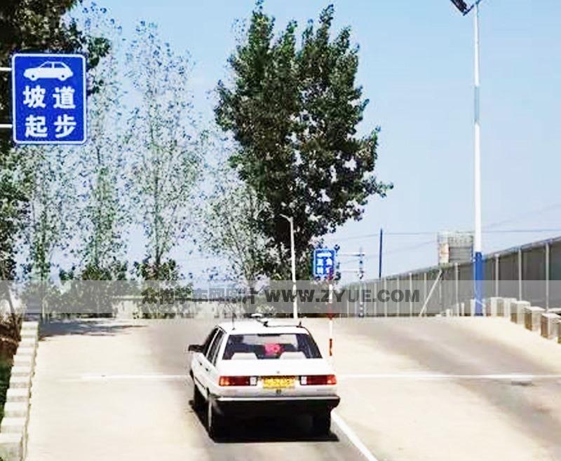 邵阳广川驾校场地练习