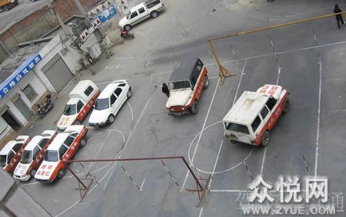 十堰正光驾校教练场4照片