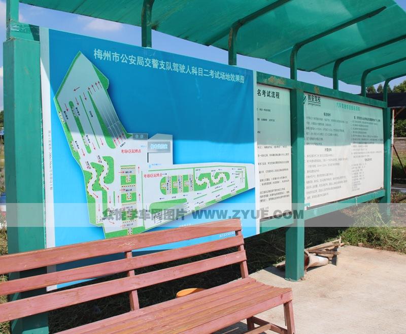 深圳广安驾校科目二考试场地效果图照片 广安驾校风采什么样子 众悦