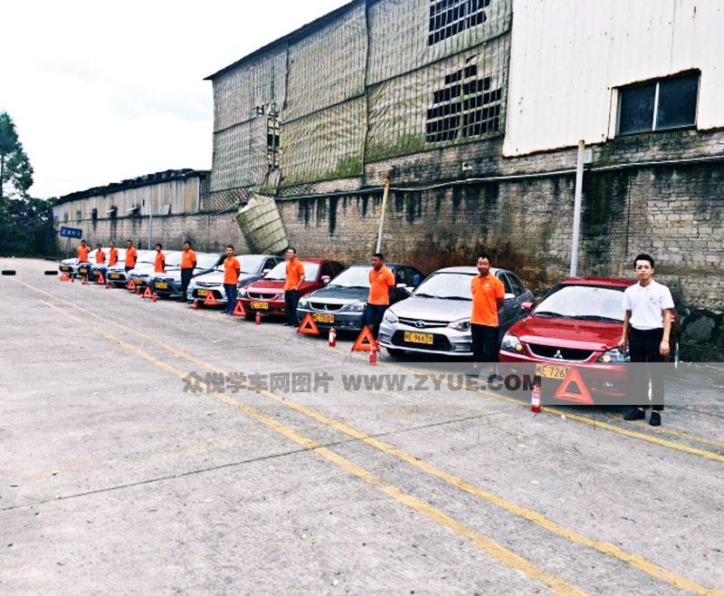 漳州市泰强驾校团队风采