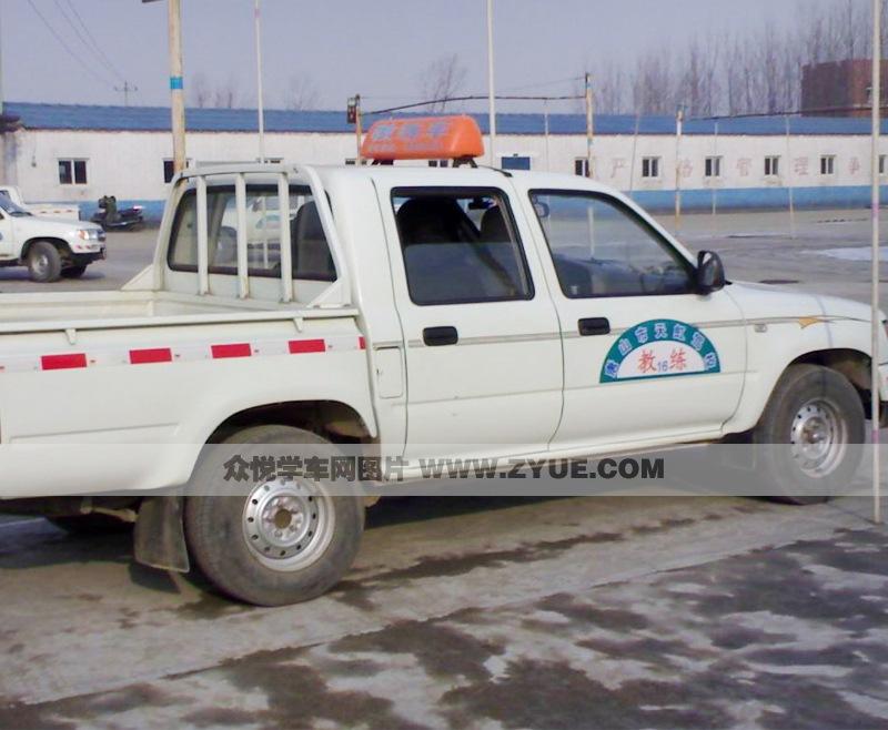 天虹驾校训练车型