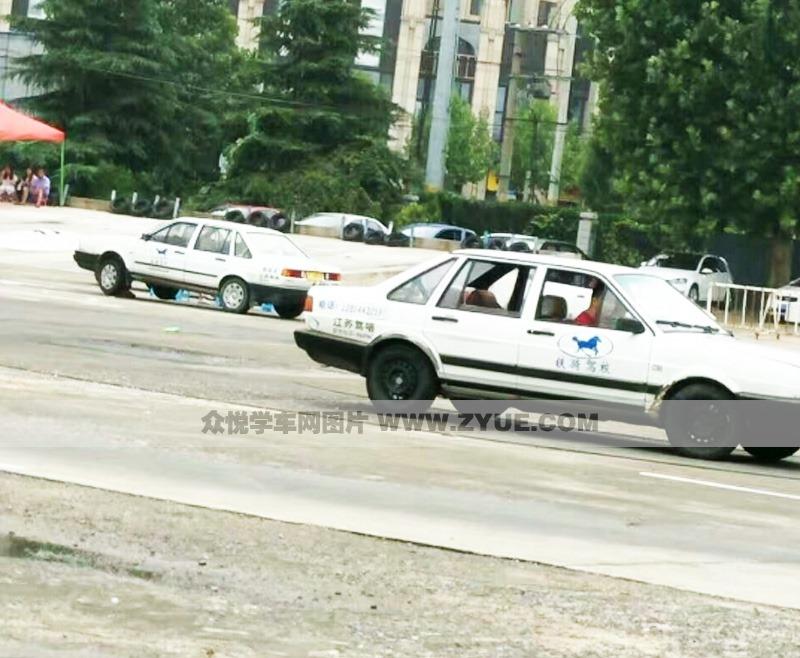 徐州铁骑驾校训练场地