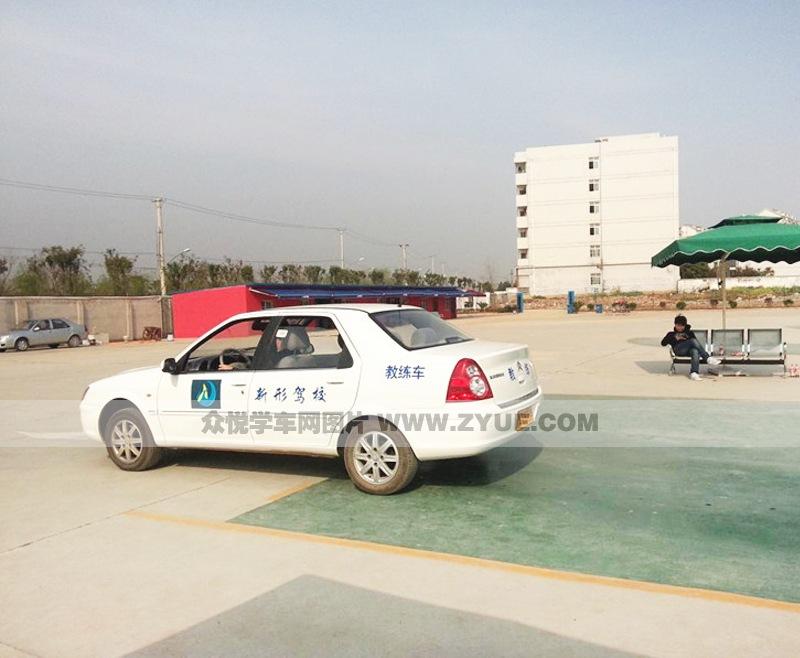 图为武汉新形驾校c1手动挡培训用车.   新形驾校c1教练车 高清图片