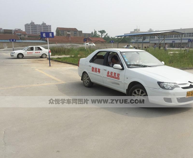 武汉永信驾校训练车型