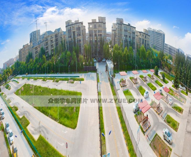 西安锦志程驾校全景图