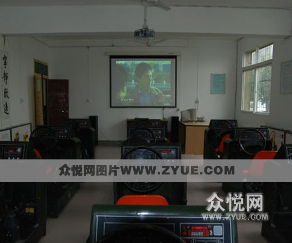通达驾校模拟教室