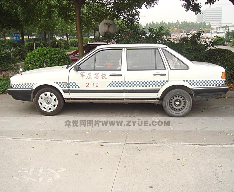 莘庄驾校教练车