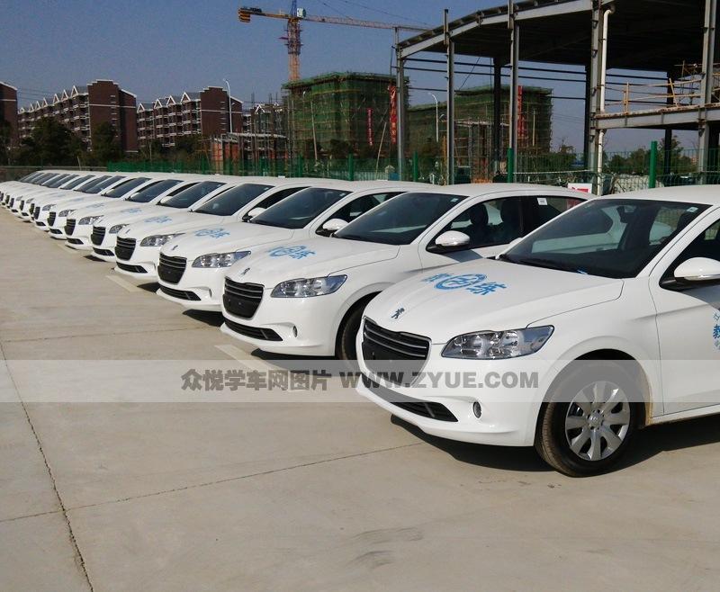 亿安达驾校训练车型