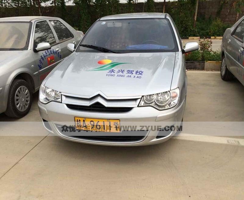 南宁永兴驾校训练车型