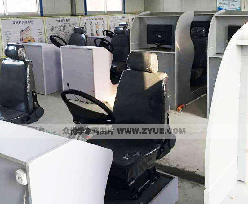 烟台程顺驾校模拟驾驶室