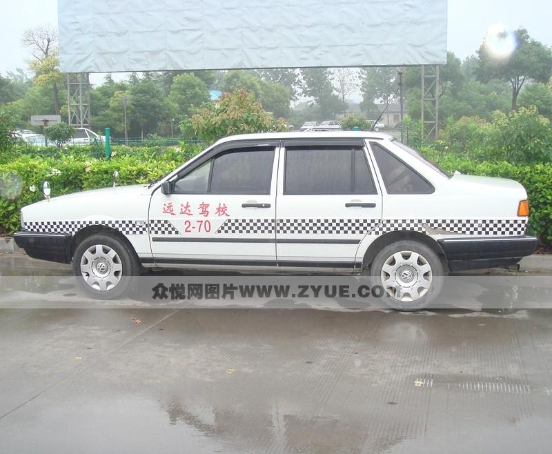 上海远达驾校教练车照片