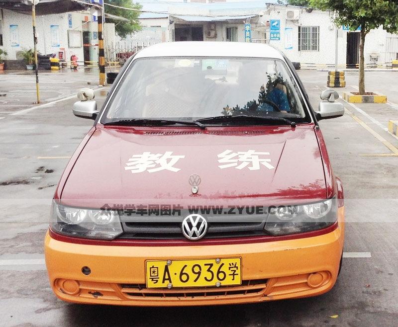 裕安驾校训练车型