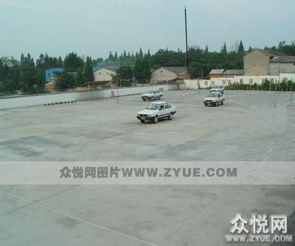淄博顺通驾校教练场照片