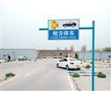 淄博鑫峰驾校