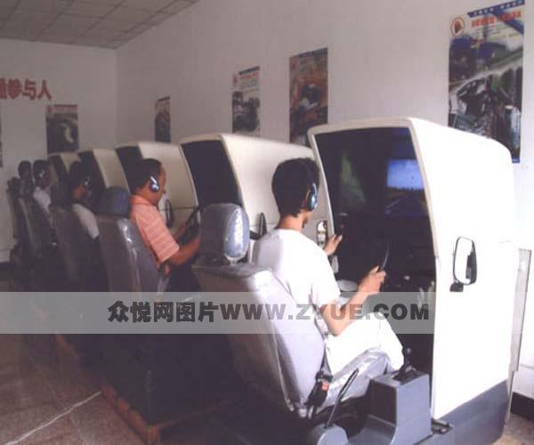 天欣驾校模拟教室