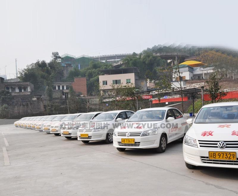 重庆中大驾校 中大驾校全新c1教练车 高清图片
