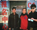 广州市安然驾校报名中心