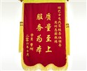 巴士驾校教练锦旗1