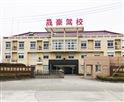 上海晟豪驾校驾校风采