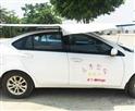 庆隆驾校教练车