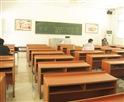 华威驾校理论教室