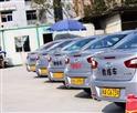 福州鸿程天安驾校教练车展示