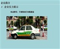 广仁驾校教学用车展示