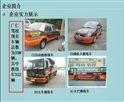 广仁驾校车型展示