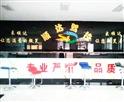 哈尔滨顺达驾校前台