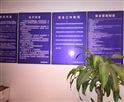 红安驾校规章制度墙