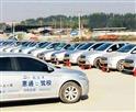 南宁惠通驾校教练车