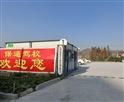 杭州保通驾校驾校风采