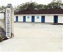杭州宁大驾校大门口