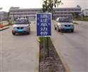龙湖驾校通过单边桥