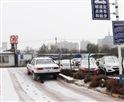 宏光驾校坡道定点停车和起步场地