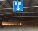 梅陇驾校模拟隧道场地.