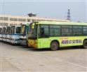 公交驾校训练车型