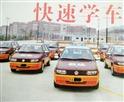 广州市同航训练场风采