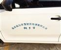 桐乡嘉众驾校训练车型