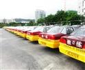 珠海万里驾校教练车展示